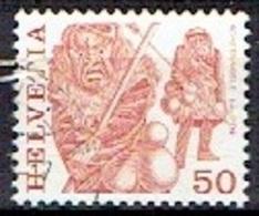 SWITZERLAND # FROM 1977 STAMPWORLD 1099 - Oblitérés