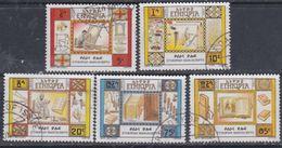 Ethiopie N° 1250 / 54 O  Manuscrits éthiopiens,  Les  5 Valeurs Oblitérations Moyennes Sinon TB - Ethiopie