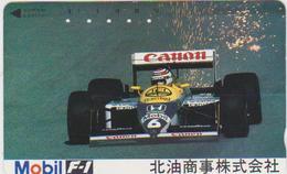 CARS - JAPAN - FORMULA-1-051 - HONDA - MOBIL - Voitures