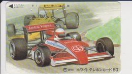CARS - JAPAN - FORMULA-1-053 - CARTOON - Voitures