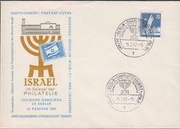 1962. Berlin. 15 Pf. LUFTBRÜCKENDENKMAL BERLIN BERLIN-CHARLOTTENBURG Israel Im Spiege... (MICHEL 145) - JF310684 - Berlin (West)