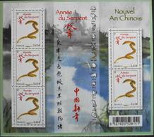 FR. 2013 - FEUILLE F4712 - Nouvel An Chinois Année Du Serpent - 5 TIMBRES NEUFS** à 0,63€  - TBE - Blocks & Kleinbögen