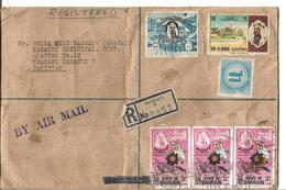 Bahrain Registered Airmail 1973 Sulmeniyas Medical Centre 1974 National Day Postal History Cover - Bahrein (1965-...)