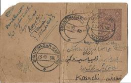 PAKISTAN 1950 POSTCARD 9 Pai - Pakistan