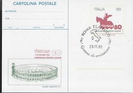VERONA '80 - MANIFESTAZIONE FILATELICA - ANNULLO F.D.C 28.11.1980 ( INT. 185) - 6. 1946-.. Repubblica