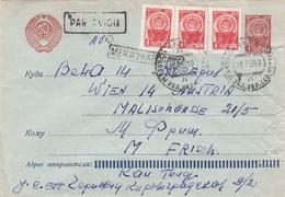 RUSSLAND RECO-Brief 1953 - Ganzsache Mit 3 Fach Zusatz Frankatur Auf Brief (ohne Inhalt), Gel.v. Russland > Wien, Tra .. - 1923-1991 UdSSR