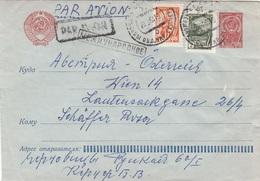 RUSSLAND RECO-Brief 1953 - Ganzsache Mit 2 Fach Zusatz Frankatur Auf Brief (ohne Inhalt), Gel.v. Russland > Wien, Tra .. - 1923-1991 UdSSR