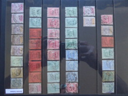 BRITISH GUIANA SG MISC FINE USED - Brits-Guiana (...-1966)