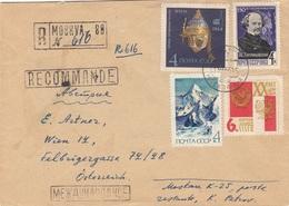 RUSSLAND RECO-Brief 1953 - 4 Fach Frankatur Auf Brief (ohne Inhalt), Gel.v. Russland > Wien, Transportspuren - 1923-1991 UdSSR