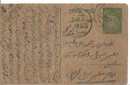 PAKISTAN 1958 Post Card 9 Pai Green Postal Stationery Card Used - Pakistan