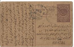 PAKISTAN 1950 POSTCARD 9 Pai Postal Stationery Card Used - Pakistan