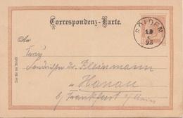 ÖSTERREICH 1898 - 2 Kreuzer Ganzsache Auf Pk Gel.v. Sölden > Hanau, Karte Geknickt - 1850-1918 Impero