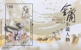 Hongkong 2018 Neuheit Charaktere Der Jin Yong Novelle Chinesisches Rollenspiel - Hong Kong (1997-...)