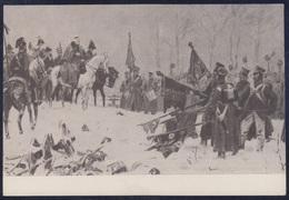 RUSSIA 1953 POSTCARD A 08831 Mint ART KUTUZOV WAR 1812 MILITARY UNIFORM COSTUME HORSE CHEVAL GUERRE Napoleon TOLSTOY Z61 - Altre Guerre
