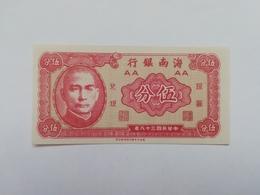 UNIFACE 1940 - Cina