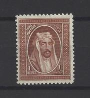IRAK  YT   N° 62  Neuf *  1930 - Iraq