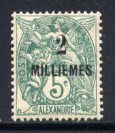ALEXANDRIE - 51** -  TYPE BLANC - Alexandrie (1899-1931)
