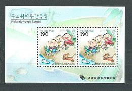 Corea Del Sur - Hojas 2002 Yvert 583 ** Mnh - Corea Del Sur