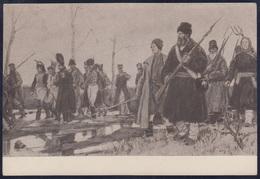 RUSSIA 1953 POSTCARD A 08835 Mint ART PARTISAN GUERRILLA WAR 1812 MILITARY UNIFORM COSTUME GUERRE Napoleon TOLSTOY Z61 - Altre Guerre