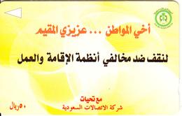 SAUDI ARABIA(GPT) - Arabic On Yellow Phonecard(50R), CN : SAUDG/B, Used - Saoedi-Arabië