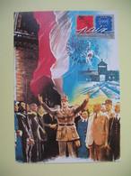 Carte 1995  Charles De Gaulle Cachet Paris - Personnages