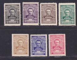 VENEZUELA AERIENS N°  195 à 201 ** MNH Neufs Sans Charnière, B/TB (L1252) Charles Howarth - 1944 - Venezuela