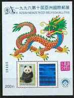 1996 HONGRIE Bloc Exposition ** Panda, Année Du Rat - Probe- Und Nachdrucke