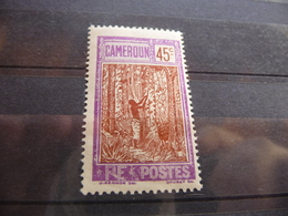 TIMBRE  CAMEROUN     N  138      COTE  2,50  EUROS    NEUF  SANS  CHARNIÈRE - Unused Stamps