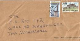 Nigeria 2018 Owerri National Theatre N500 Lander Anchorage N50 Michel 848 Hologram Cover - Nigeria (1961-...)