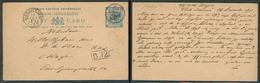 DUTCH INDIES. 1891 (14 Dec). Str. Stelments Stat Card Used In Indonesia. KM Atjek / Tilok Semawe - Netherlands. Two C. O - Niederländisch-Indien