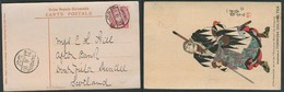 TAIWAN. 1910. Keelung - Scotland. Fkd Card. 4 Sen Japan. VF - XF. - Taiwan (Formose)