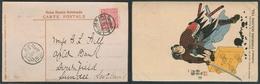 TAIWAN. 1910. Keelung - Tamsui - Scotland. Tea Advert Wamor Card Fkd Japan 4 Sen. XF. - Taiwan (Formose)
