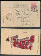 TAIWAN. 1910. Keelung - Tamsui - Scotland. Tea Advertising Shinging Girl Fkd Card. XF. - Taiwan (Formose)