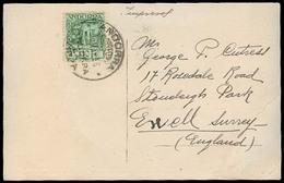 ANDORRA. 1936 (9 Marzo). A La Vieja - UK. TP - Non Classés