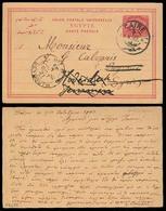 YEMEN. 1897 ( Oct 1/13). Lebanon - Yemen - Egypt. Cairo - Beyrouth - Hodeidah. 5c Red Stat Card, Fwded Via Lebanon. Rare - Yémen