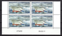 TAAF POSTE 594 BLOC DE 4 COIN DATE NEUF** SUPERBE - Terres Australes Et Antarctiques Françaises (TAAF)