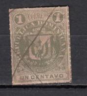 Dominicaine  Armoireries Arms 1880  1c Vert - Dominicaine (République)