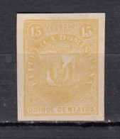 Dominicaine  Armoireries Arms 1881   15c Jaune - Dominicaine (République)