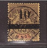 Colonies SENEGAL Maritime, Obl. Paquebot Marseille/Loango 1903 . - Senegal (1887-1944)