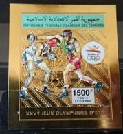 #C16A# COMORES MICHEL 1003B MNH**. SPORT, BOX. GOLD STAMP. - Comores (1975-...)