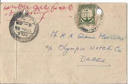 PAKISTAN 1948 Post Card Scale Of Justice 9 Pies - Pakistan