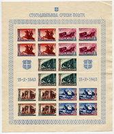 SERBIA (German Occ.) 1943 Postal Centneary Sheetlet Unused Without Gum (*).  Michel 94-98 Kb - Occupation 1938-45