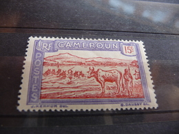 TIMBRE  CAMEROUN     N  134      COTE  1,30  EUROS    NEUF  SANS  CHARNIÈRE - Unused Stamps