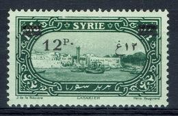 Syria (French Adm.), Latakia 12pi/1pi25, Overprint On Both Sides, 1926, MNH VF  Scarce Stamp - Syria (1919-1945)