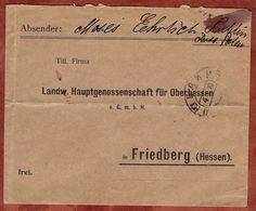 Vordruckbrief, Moses Ehrlich Lublin, MeF Wappen, Nach Friedberg 1910 (70984) - 1857-1916 Imperium