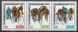 GERMANY DDR 2216-2218,unused - Cycling