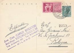 INTERO POSTALE 1958 20L+75 ESPRESSO TIMBRO MILANO (EX325 - 6. 1946-.. Repubblica