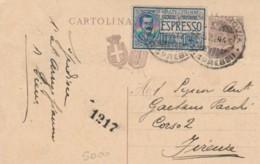 INTERO POSTALE 1929 ESPRESSO 1,25 +30 CENT  TIMBRO MANTOVA (EX348 - 1900-44 Vittorio Emanuele III