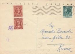 INTERO POSTALE FINE ANNI 50 CON 2 MDB 80 CENT (non Chiaro Perché Apposte) (EX356 - 6. 1946-.. Repubblica