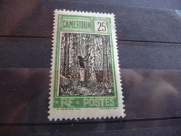 TIMBRE  CAMEROUN      N  114      COTE  1,10  EUROS    NEUF  SANS  CHARNIÈRE - Unused Stamps